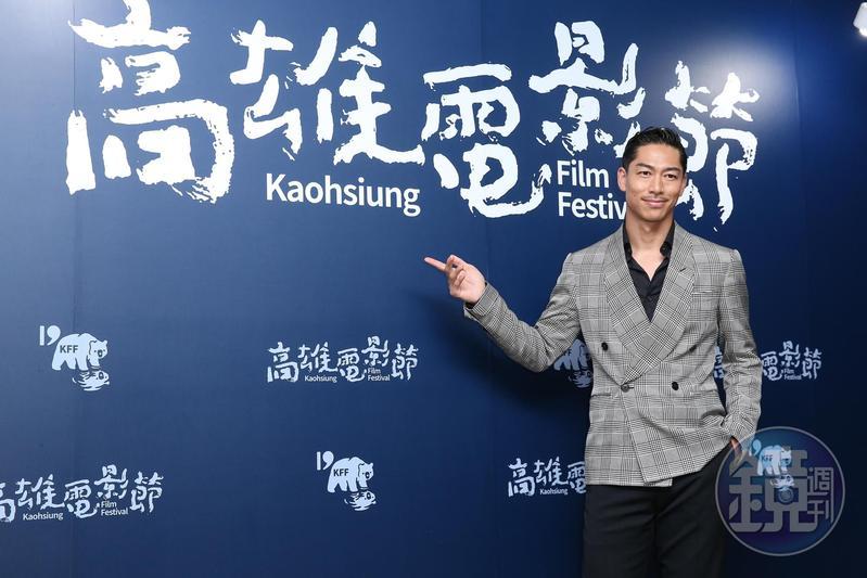 Akira特別參加高雄電影節開幕活動站台支持。
