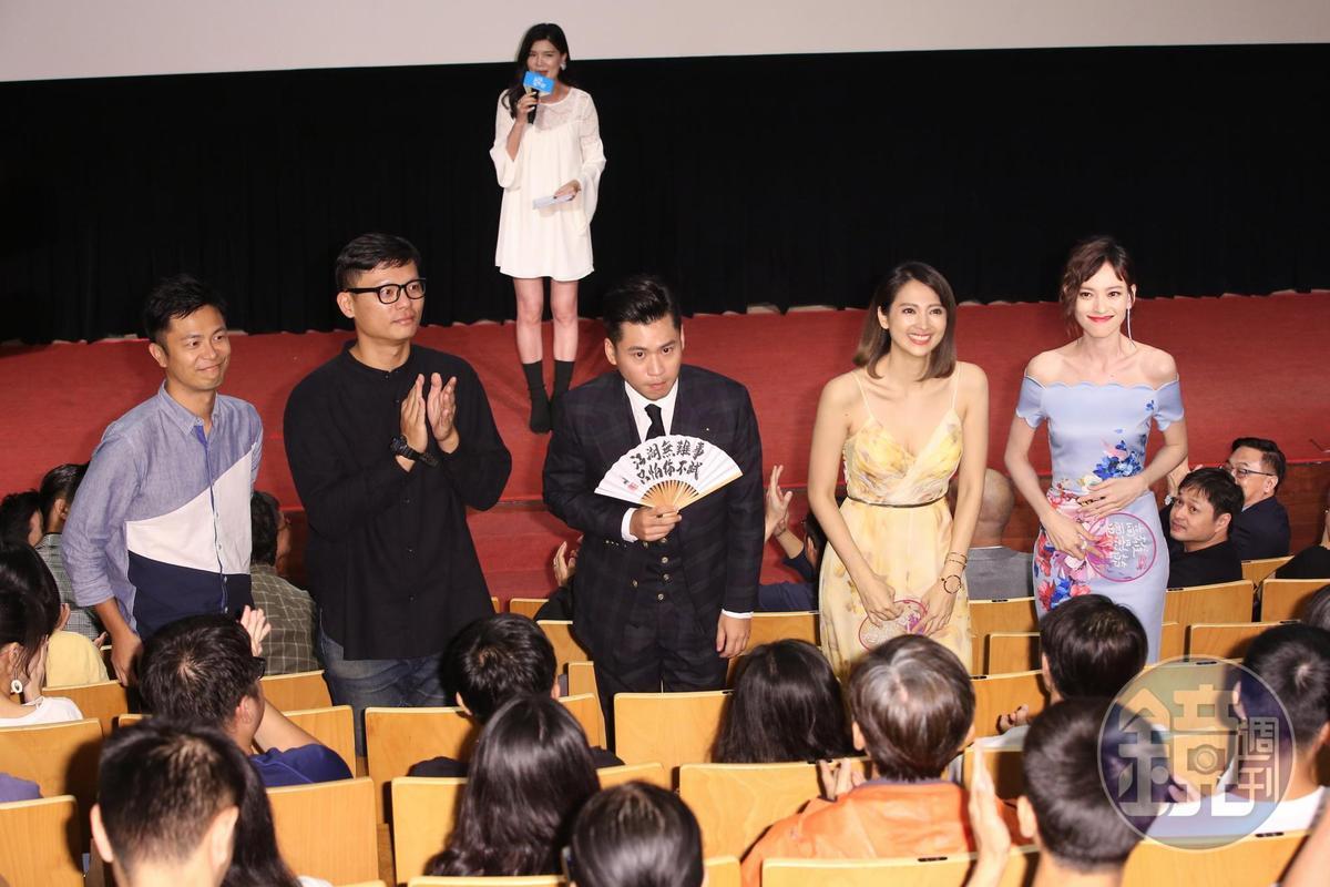 高雄電影節開幕嘉賓,《江湖無難事》導演高炳權(左起)、製片徐國倫、黃迪揚、姚以緹。