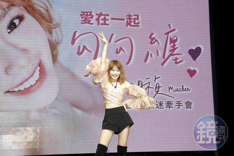 林明禎來台舉辦牽手會,換上全新造型替EP宣傳。