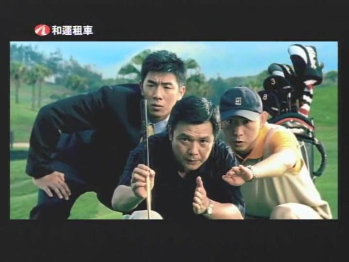 吳永強(中)曾拍過和運租車廣告,是不折不扣的男主角。(翻攝和運租車廣告)