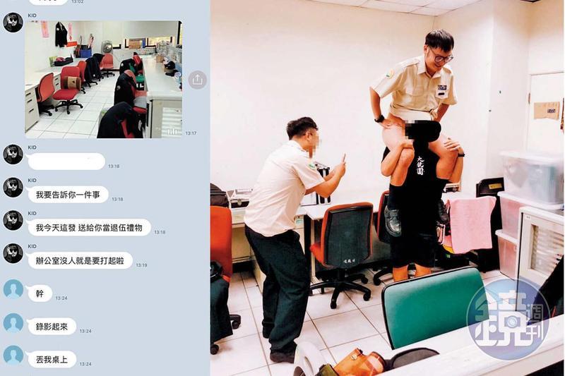 KID(右)在辦公室內,裸臀騎在同袍身上,其他人則起鬨拍照。另外他還在另一名役男屆退時,揚言在辦公室打手槍,作為退伍禮物。(讀者提供)