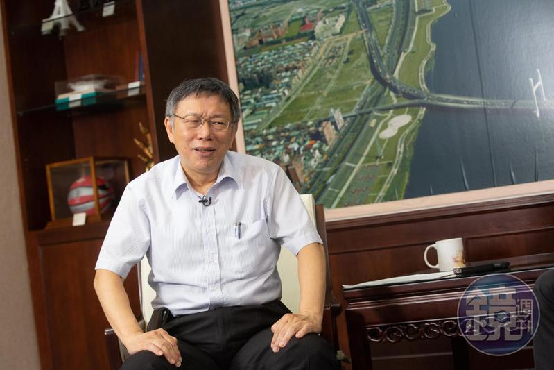 台北市長柯文哲再度鬧出失言風波。