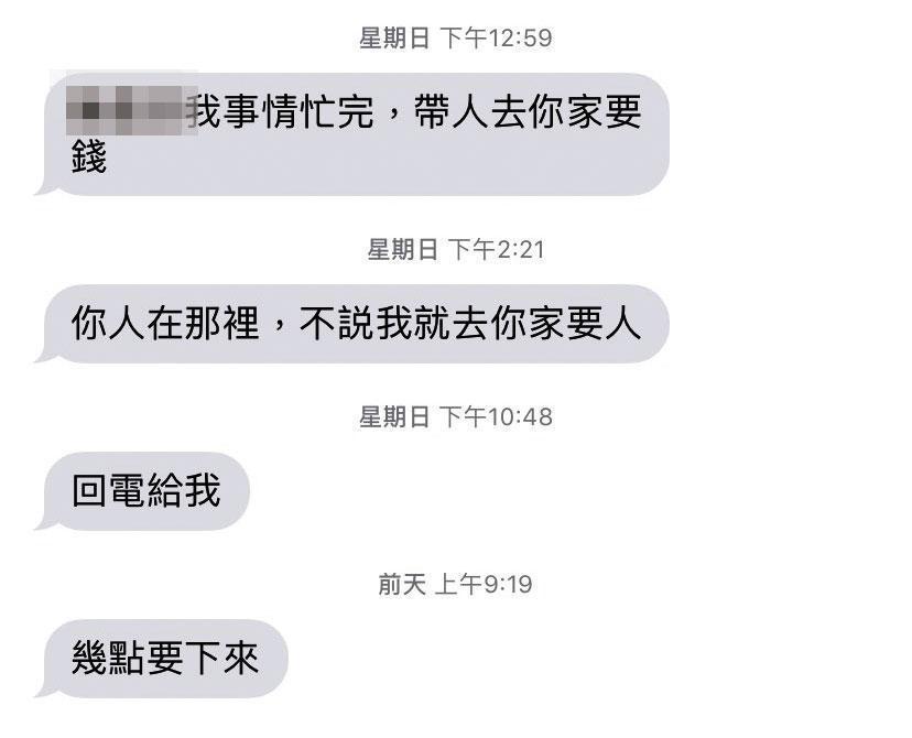 阿強(化名)逃出醫院後,被詐保集團用通訊軟體威脅。(讀者提供)