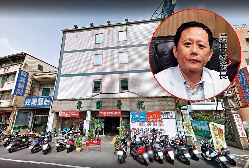 高雄霖園醫院涉嫌詐保,9月底遭檢調搜索。(翻攝自Google Map)
