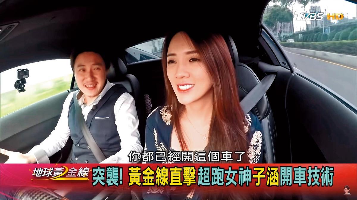 漸有知名度後,翁子涵成為各大節目邀約對象。(翻攝自TVBS)