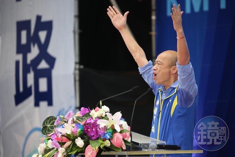 韓國瑜宣布從明日(16日)開始請假,根據統計達87天之久,被不少網友揶揄是「放韓假」。(本刊資料照)