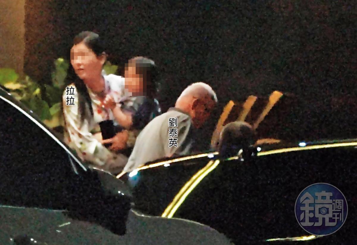 10/05  20 : 54 10月5日劉泰英與抱著小孩的新女友拉拉同框,吃完頂級火鍋「大安9號」後一同離去。來自中國北京的拉拉,年約40歲。