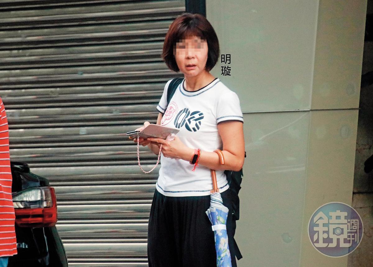 明璇是劉泰英的重要助手,曾是「8樓招待所」的總管。