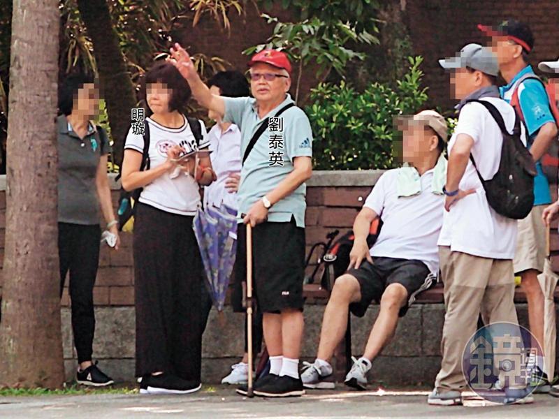 劉泰英與明璇和近10名親友會合,準備逛台大校園健走。