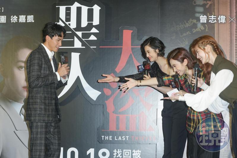 曹晏豪被要求在曾之喬、賴雅妍與Lulu之間選一人,他忙求饒:「我有女友了!」