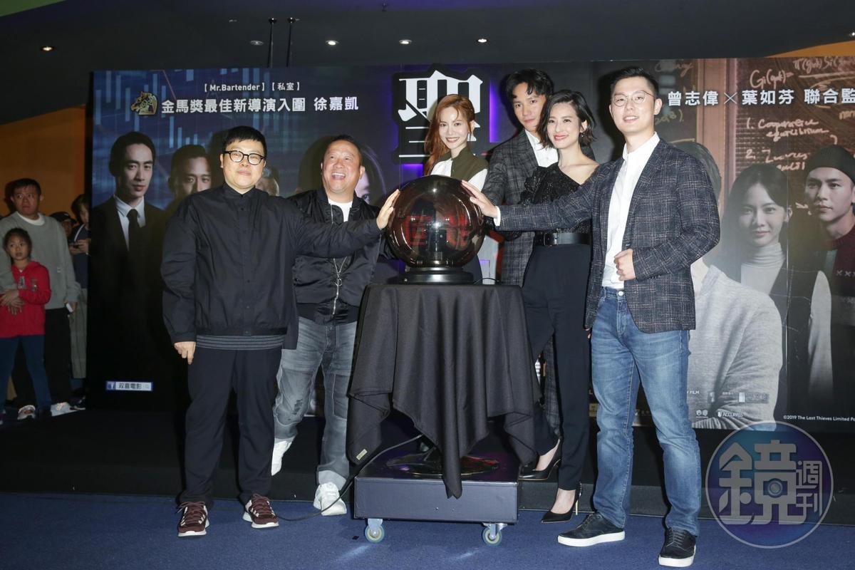 主創們重現片中的魔球啟動儀式,祈求票房大賣。