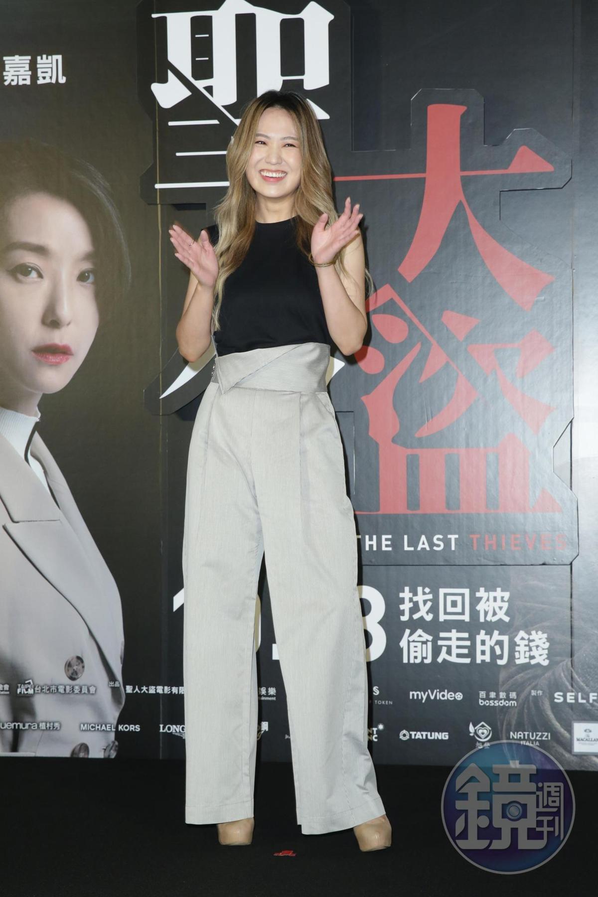 孫盛希為電影演唱主題曲,她也預告了自己將會有新作推出。