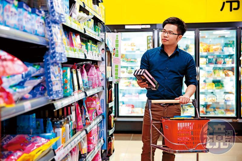 台大生技博士許凱迪從生活消費和流行趨勢發掘成長股,年年獲利3成。