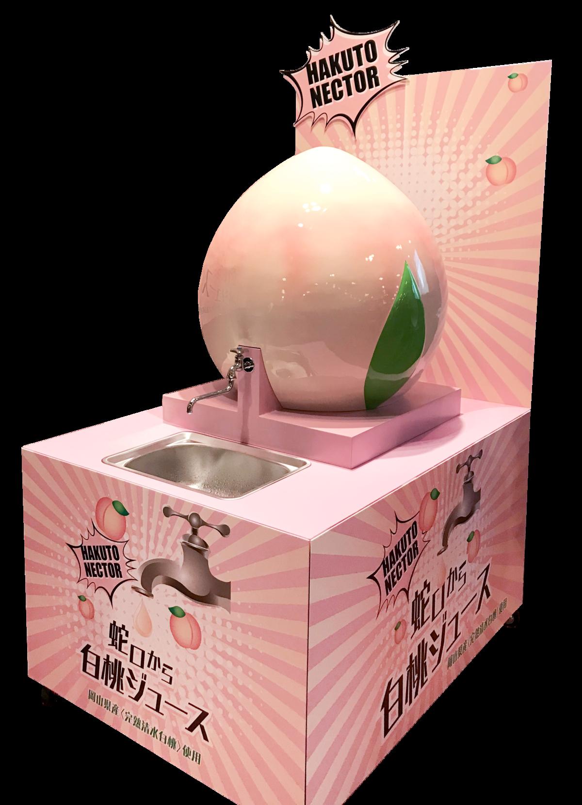 Breeze Super南山旗艦店-白桃果汁 特價135元。
