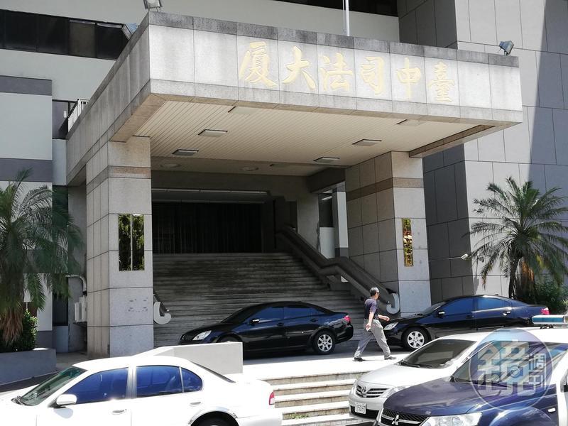 台中地院依妨害性自主判處炳哥3年徒刑。(資料照)