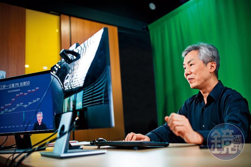 畢卡胡開直播教授自創的「三好一公道」選股術。