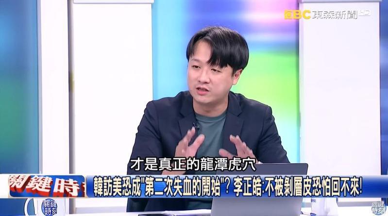 李正皓多次在政論節目上評論國民黨總統提名人韓國瑜,引發韓粉不滿,今(17日)遭開除黨籍。(翻攝自關鍵時刻YouTube頻道)