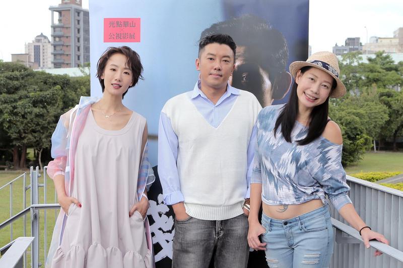 陸明君、段鈞豪、丁寧出席公視人生劇展「殘值」媒體茶敘時暢談拍攝辛酸事。 (公視提供)