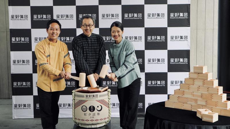 豐興鋼鐵林家找上日本星野集團,在台中打造「虹夕諾雅谷關」。(星野集團提供)