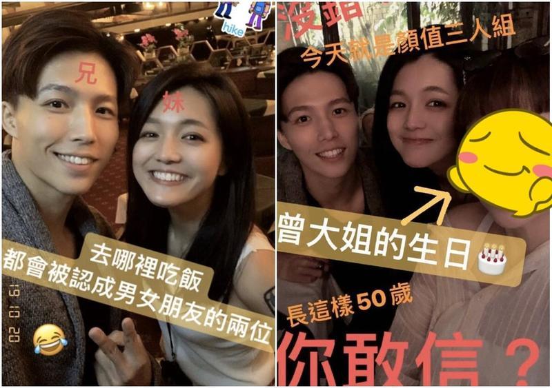 林瑞陽的長子林禹近日在微博貼出自己與媽媽合照的溫馨慶生照。(翻攝自微博)