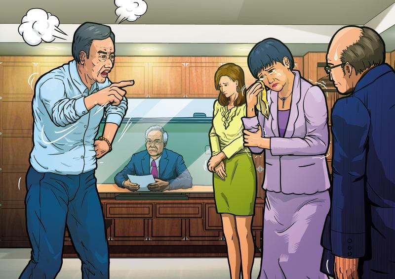 郭台銘在信義富邦家中召開7小時會議,除黃秋蓮被罵哭外,鴻海準發言人汪用和也因遲到遭郭董警告。(圖為示意畫面)