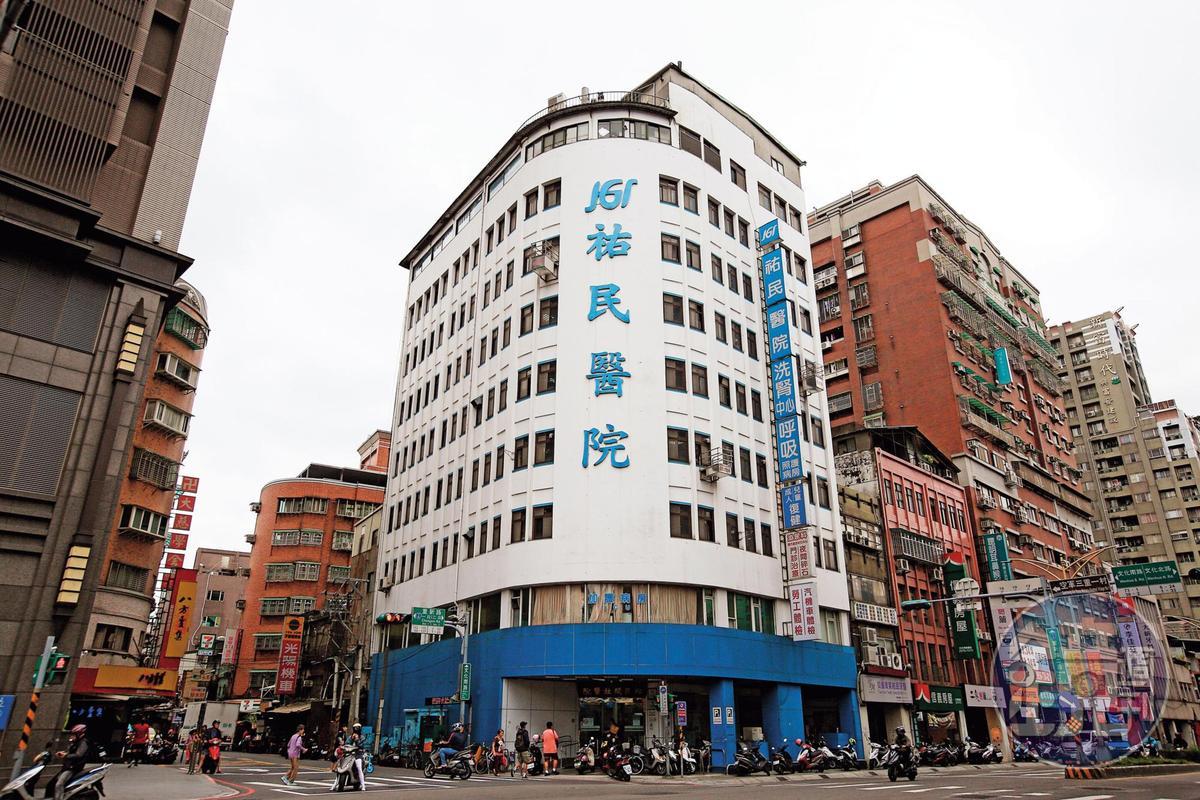 新北三重的祐民醫院土地為蔡城所有,醫院每月支付不少租金給蔡家。