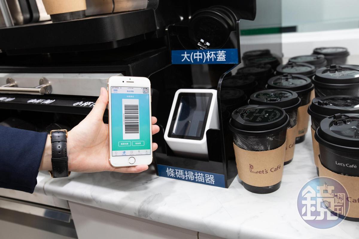 葉榮廷說,全家推出實驗目的大於營利目的的科技概念店,是希望解決台灣缺工、消費行為隨科技改變的問題。(圖為智能咖啡機)