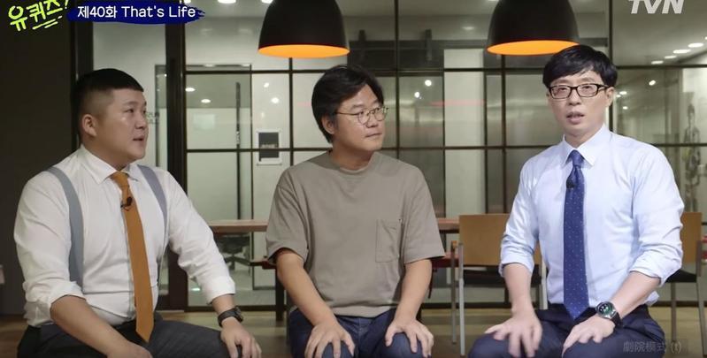 製作人羅暎錫在綜藝《YOU QUIZ ON THE BLOCK》受訪時被問到40億年薪傳聞。(截圖自影片)