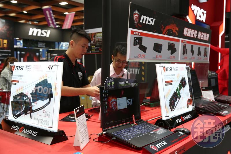 台灣品牌微星科技(MSI)第3季營收達328.14億元,創單季新高紀錄。
