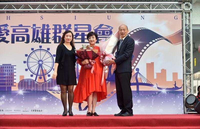 高雄市政府今年7月時舉辦「甄愛高雄群星會」。(翻攝自韓國瑜臉書)