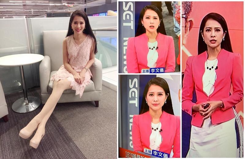 三立主播在播報新聞時遭網友發現身上藏有「吉娃娃」蹤影。(翻攝臉書)