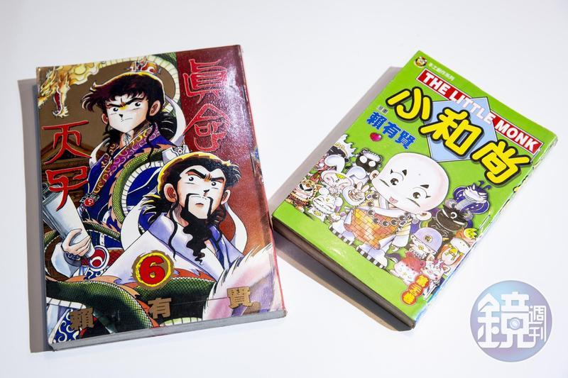 賴有賢在2002年忽然宣布《真命天子》《小和尚》完結,倉促收尾讓不少漫畫迷錯愕。