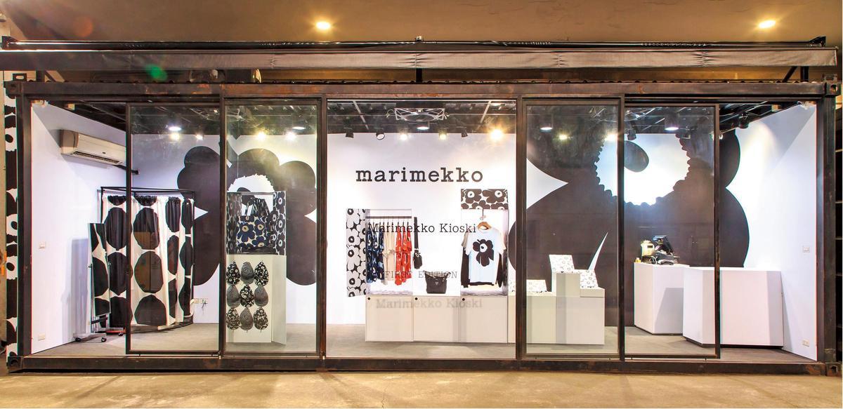 這個系列目前只在華山的Pop-Up Store販售。Unikko印花T-Shirt NT$4,590(Marimekko提供)