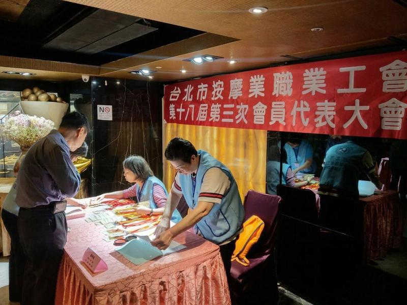 透過職業工會參加勞保的自營作業者,因為無固定雇主,無法參加就業保險。(翻攝自台北市按摩工會職業工會官網)