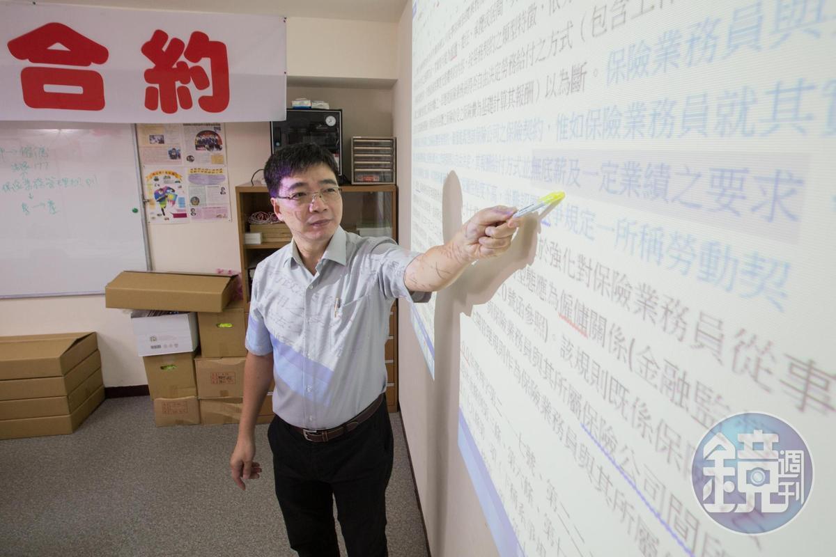 南山人壽企業工會常務理事施少華表示,個人所得稅扣繳憑單上註記「9A執行業務所得」,就不是僱傭關係。