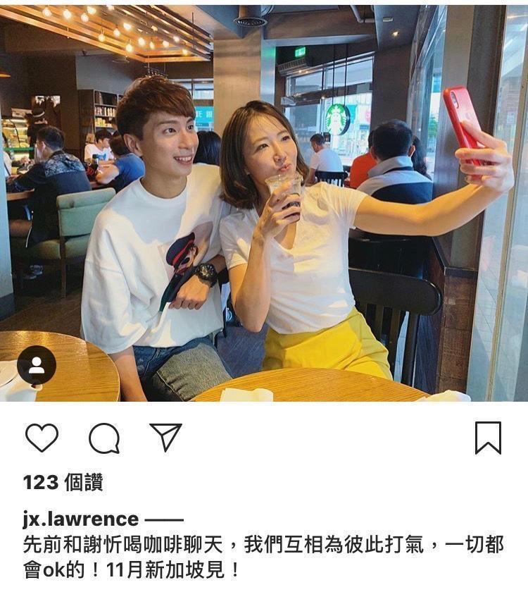 大馬藝人丘俊鑫在IG中,放上自己與謝忻的合照,並透露兩人即將合作的消息。(翻攝丘俊鑫IG)