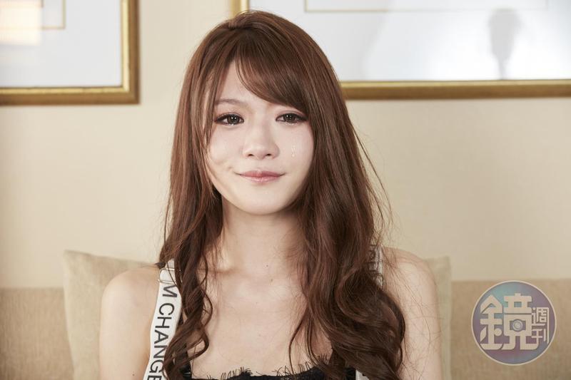 相澤南接受《鏡週刊》專訪時數度落淚,仍難捨對社長的感情。