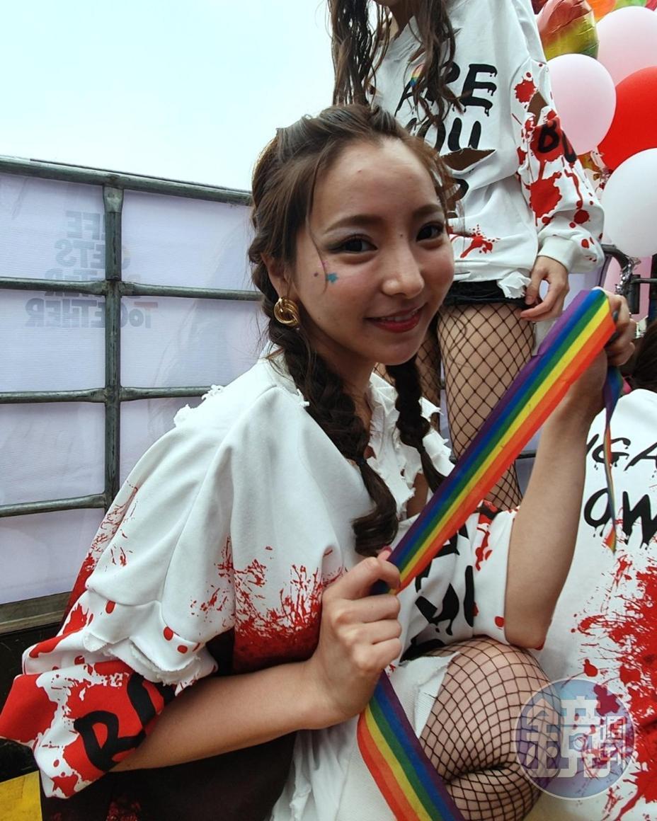 夏木安梨第一次參加同志遊行覺得很有趣,看到支持自己的粉絲為了她來參加也很感動。