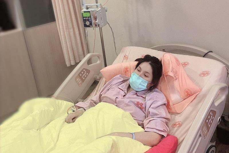 余苑綺已經入院開始進行治療。(翻攝自余祥銓臉書)