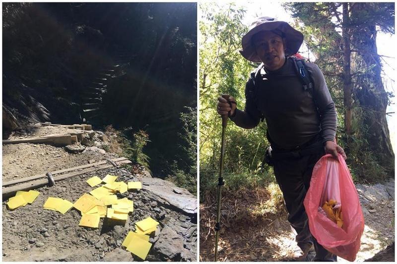 有民眾在玉山主峰線上沿途撒金紙,玉管處員工花數小時才清理乾淨。(翻攝自玉山國家公園臉書)