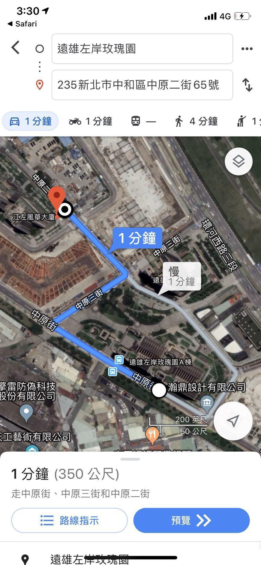 翁子涵所居住的豪宅,與連千毅被捕之處僅350公尺之距。(讀者提供)