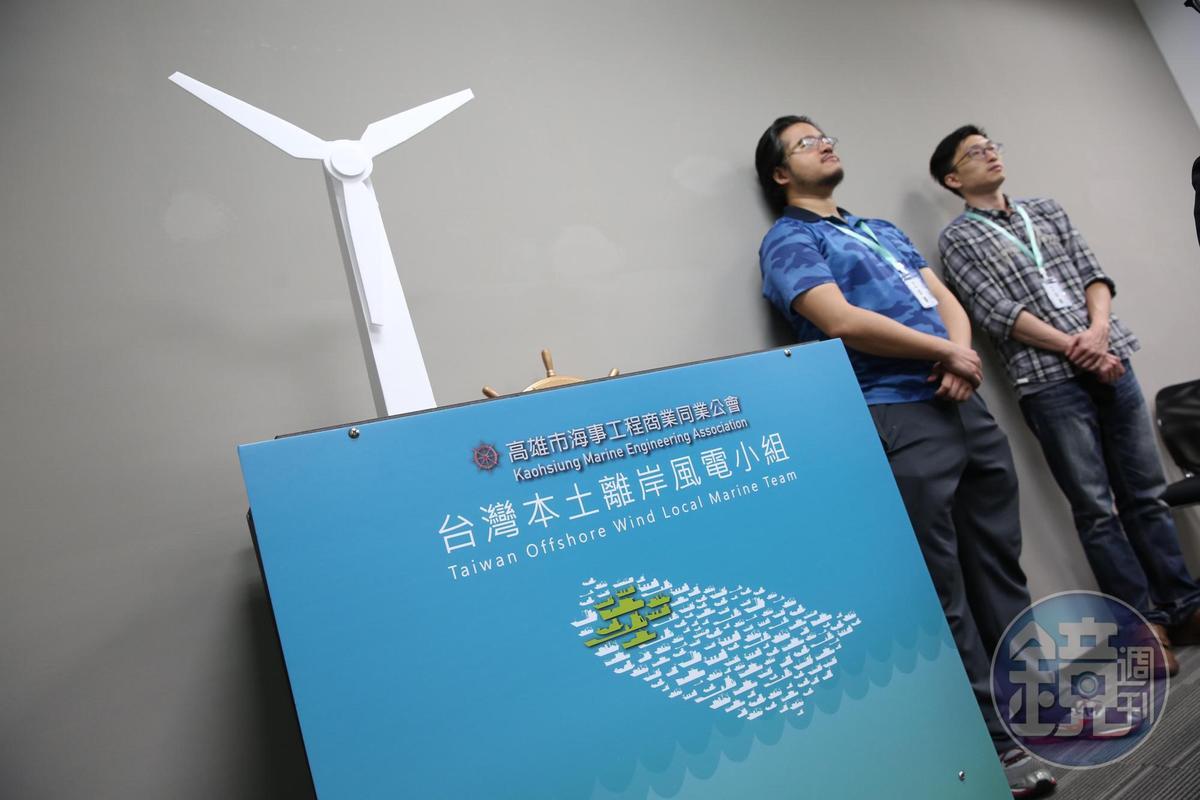 離岸風電兆元商機啟動 14檔風電股搶賺波段