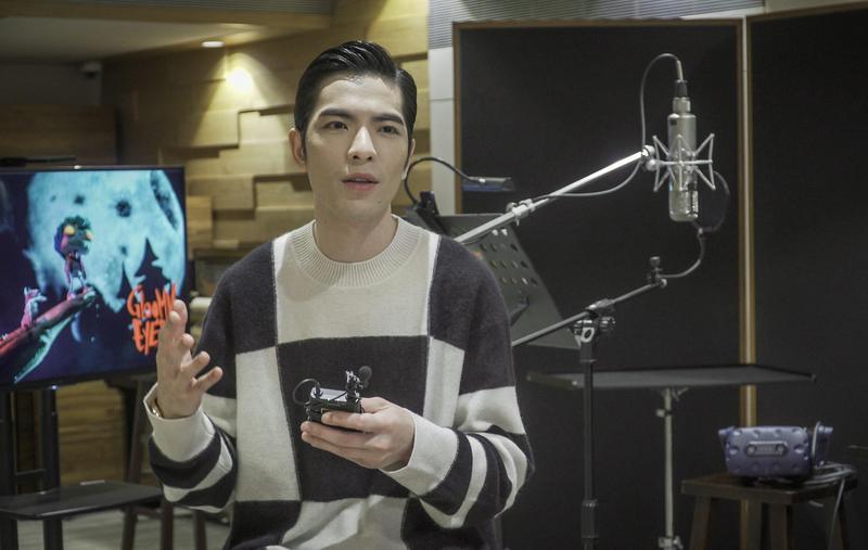 蕭敬騰嘗試VR動畫《咕嚕米的眼睛》華語版配音,並在金馬影展舉行全球首映。(HTC提供)