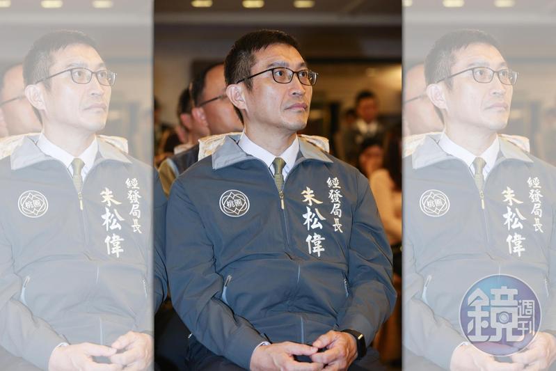 前桃園市政府經發局長朱松偉涉嫌多次向廠商索賄。