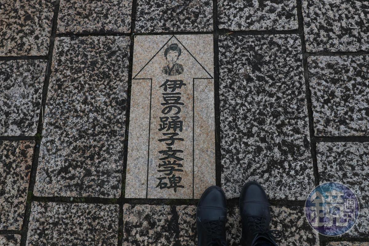 百年之後,仍有書迷沿著伊豆舞孃的腳步來到伊豆。