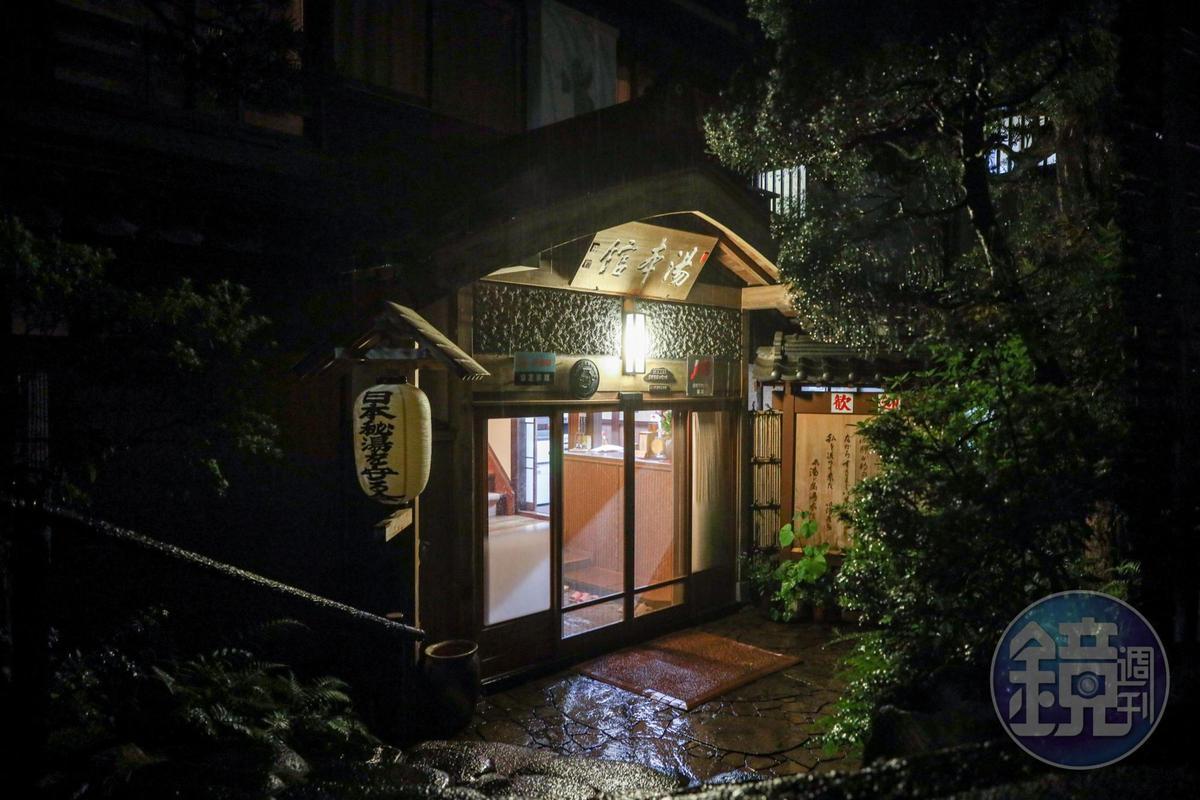 懸掛著「秘湯守護會」燈籠的湯本館,門面雖小,內裡卻別有洞天。