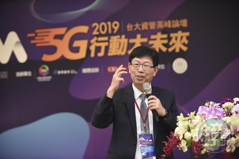 劉揚偉在台大獻出校園演講處女秀,講述5G對台灣產業轉型的新契機。