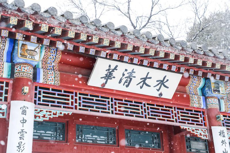 中國的大學院校如今廣泛招募學生信息員監視教授們在課堂的言行。(東方IC)