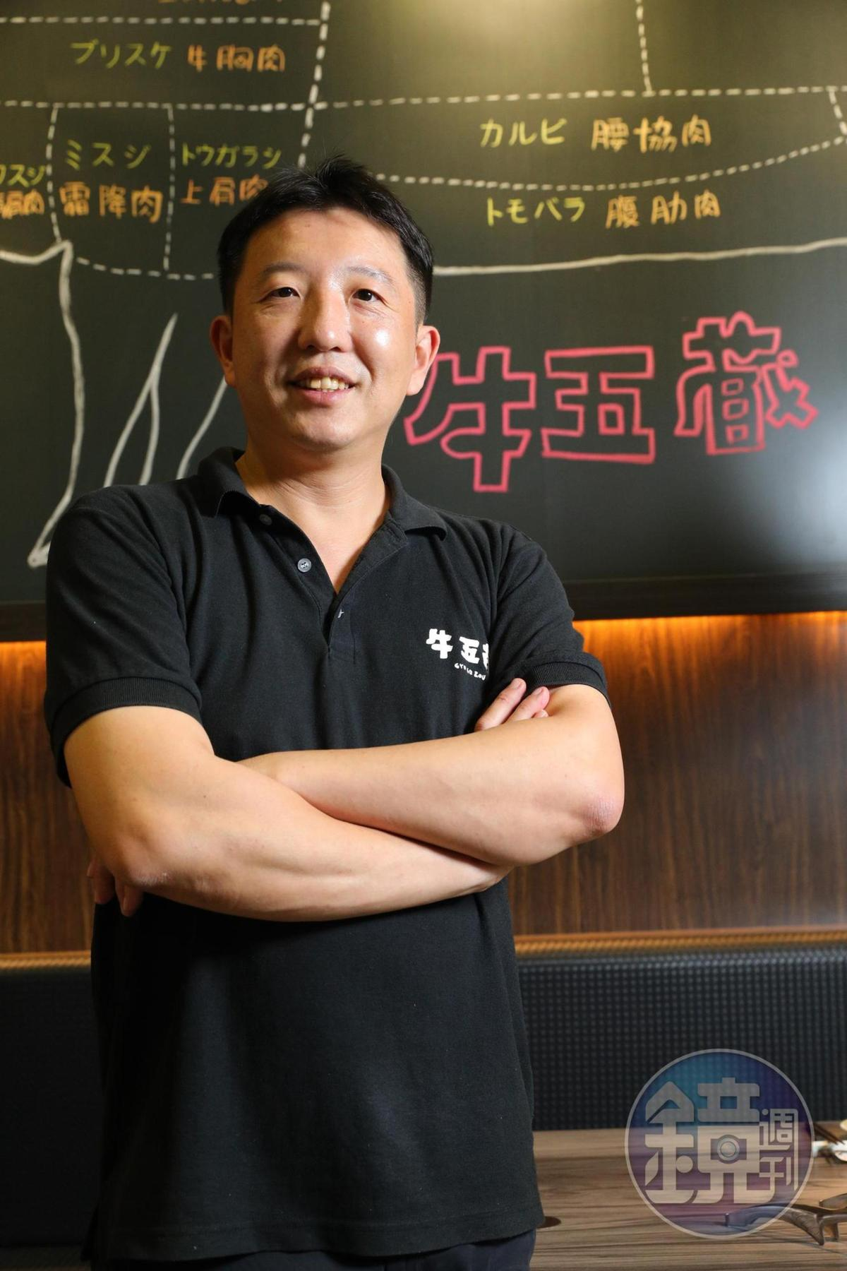 台南名店「劉家莊牛肉爐」第二代劉柏翰,以牛內臟為主打開創新品牌「牛五蔵 - 肉鍋 x 塩ホルモン」。