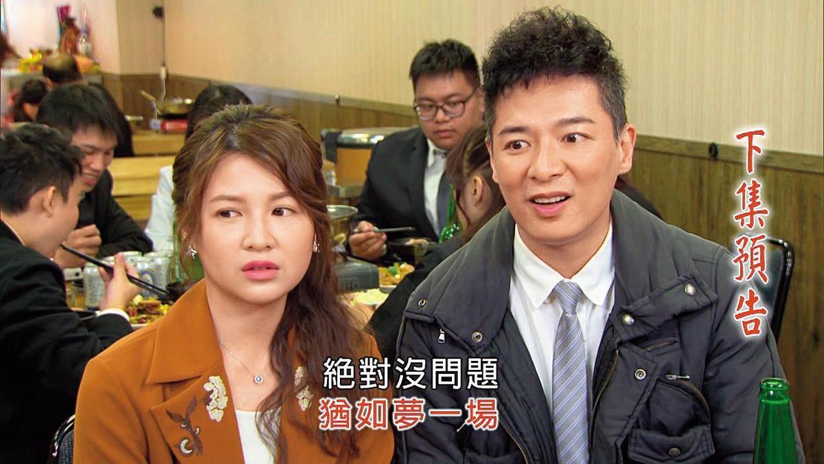 在民視8點檔《大時代》中飾演楊大業的藝人成潤(右)也捲入另一起吸金案。(翻攝《大時代》劇照)